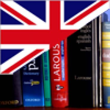 Βιβλία Εκμάθησης Αγγλικών
