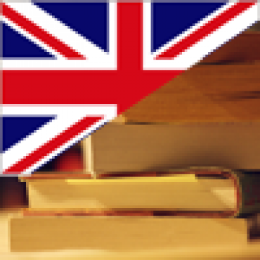 Αγγλική Λογοτεχνία