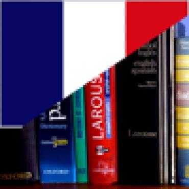 Βιβλία Εκμάθησης Γαλλικών