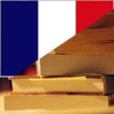 Γαλλική Λογοτεχνία