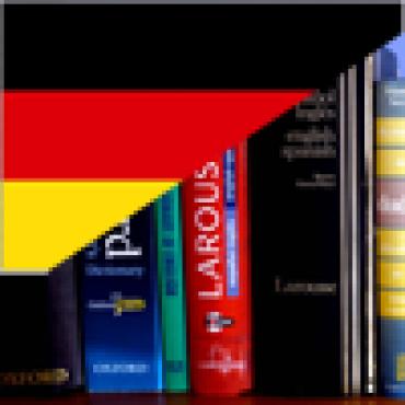 Βιβλία Εκμάθησης Γερμανικών