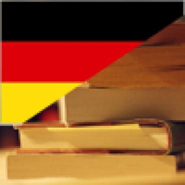 Γερμανική Λογοτεχνία
