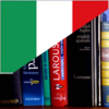 Βιβλία Εκμάθησης Ιταλικών