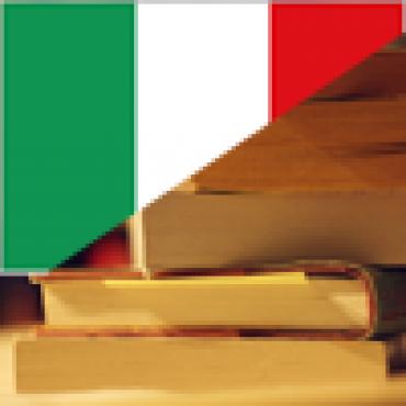 Ιταλική Λογοτεχνία