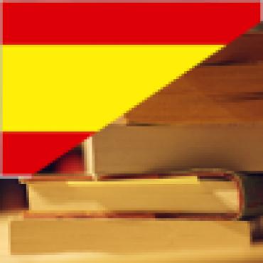 Ισπανική Λογοτεχνία