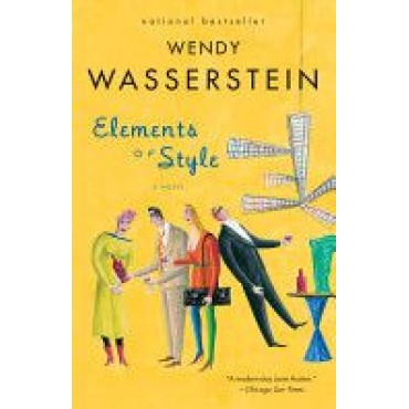Elements Of Style: A Novel   {USED}
