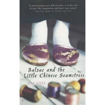 Balzac and the Little Chinese Seamstress  {USED}