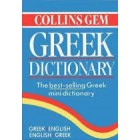 Collins GEM Greek English English Greek MINI Dictionary