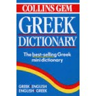 Collins Greek English English Greek POCKET Dictionary