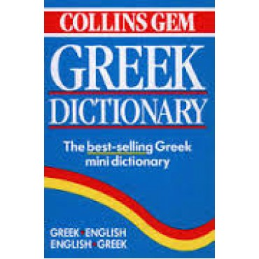 Collins Greek English English Greek POCKET Dictionary