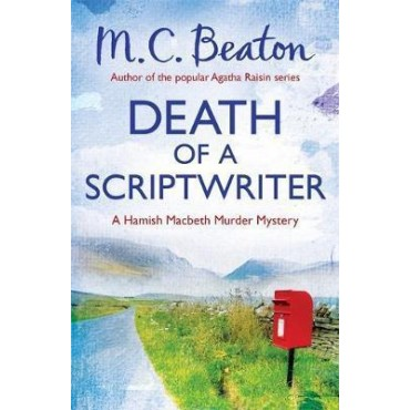 Death of a Scriptwriter        {USED}