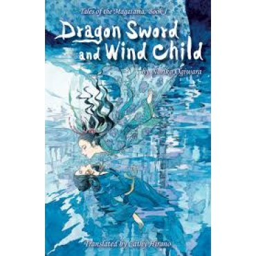"""Dragon Sword and Wind Child """"Tales of the Magatama Book 1""""   {USED}"""