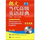 Longman Dictionary of Contemporary English (English-English Chinese)