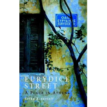 Eurydice Street: A Place in Athens    {USED}