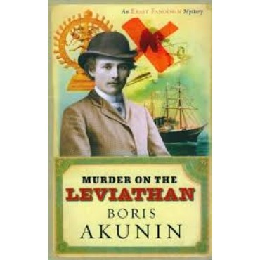 Murder on the Leviathan          {USED}