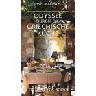 Odyssee Durch Die Griechische Kuche