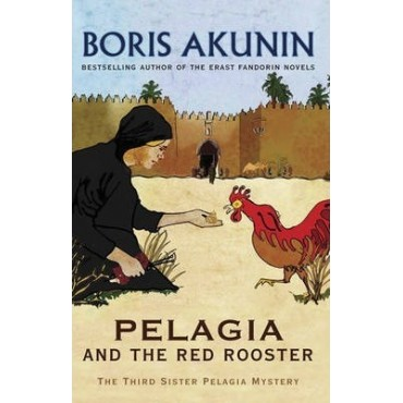 Pelagia And The Red Rooster     {USED}