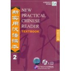 New Practical Chinese Reader vol. 2  CD-ROM