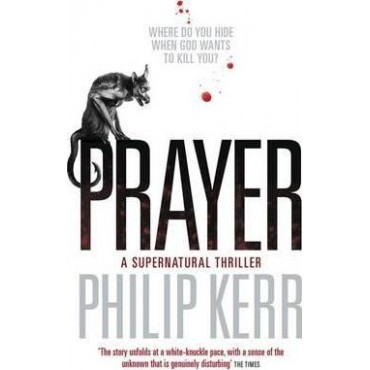 Prayer         {USED}