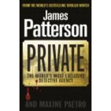 Private        {USED}